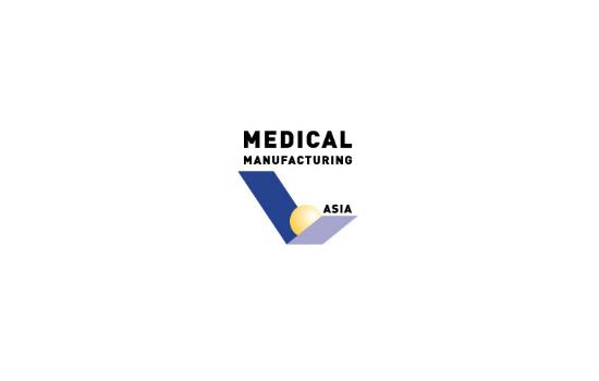 新加坡医疗制造业原料展览会Medmanufacturing Asia/MMA