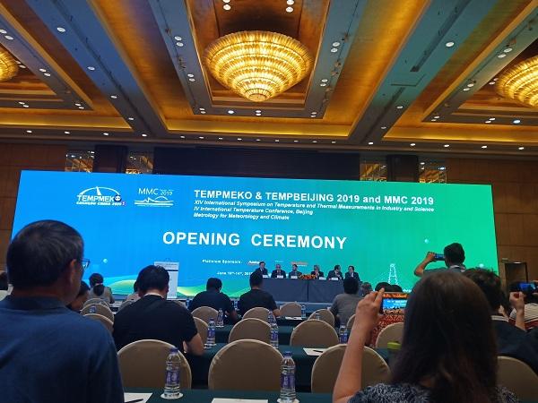 TEMPMEKO2019国际温度大会在四川成都召开