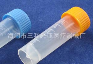 2ml冻存管(外旋)(可耐-196℃)