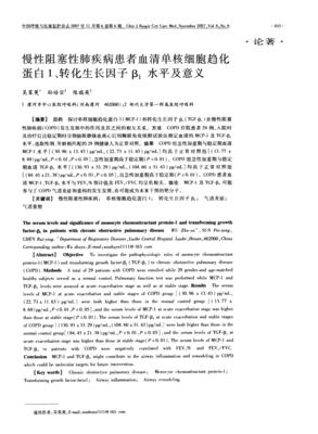 PeproTech重组人TGF-β1 (CHO cell derived)(Animal Free)10ug
