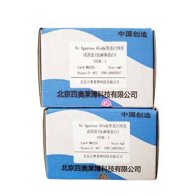 四乙基氯化铵