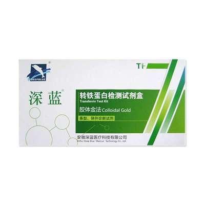 CaN,鱼钙调磷酸酶ELISA试剂盒