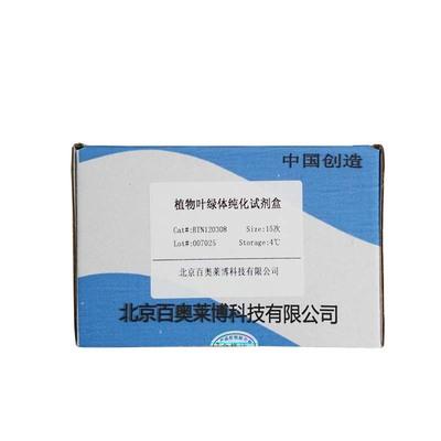 大鼠封闭蛋白4(CLDN4)ELISA检测试剂盒品牌