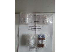 远志精II标准品,CAS:34366-31-9对照品