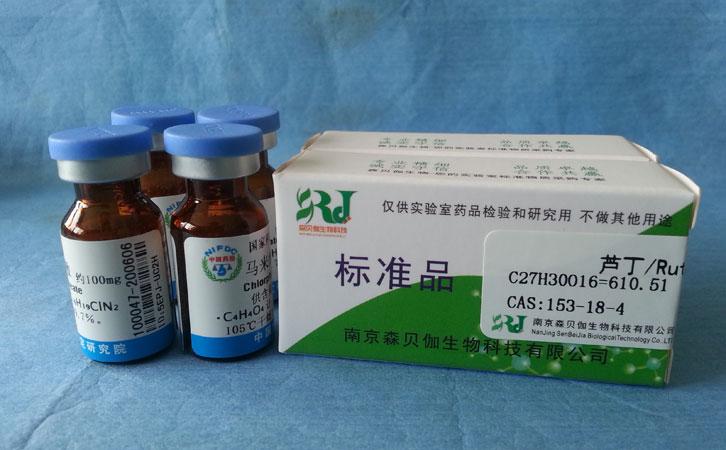 伏格列波司标准品,CAS:83480-29-9对照品