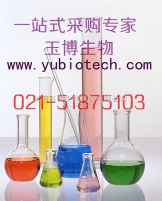 标准品|对照品Coccinicacid107783-45-9