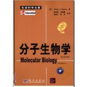分子生物学实验服务---分子标记