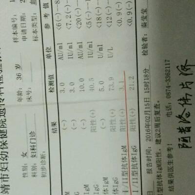 Jackson Immunoresearch免疫封闭血清