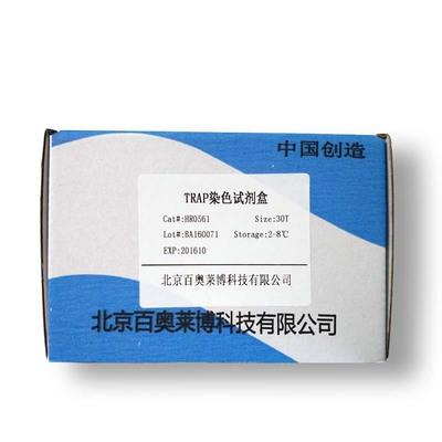 Alamar Blue细胞活力检测试剂盒