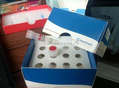 甲状腺刺激激素(tsi)elisa试剂盒