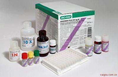 肿瘤坏死因子-a(tnf-a)elisa试剂盒