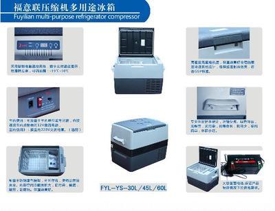 人冷球蛋白Elisa现货/进口人CG Elisa价格检测试剂盒
