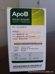 BD Matrigel™ 354230 Basement Membrane Matrix, Growth Factor Reduced (GFR), 10 ml LDEV-Free 基底膜