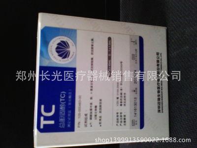 食品中亚xiao酸盐超标测试条