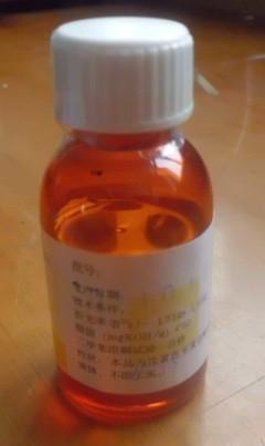 木质素过氧化物酶测定试剂盒 微量法