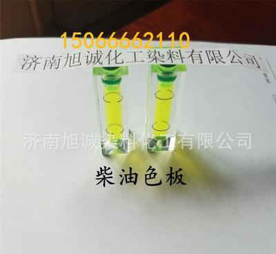 荧光 NEXT 胶, 12.5% CAS: |AMRESCO代理|货号M291