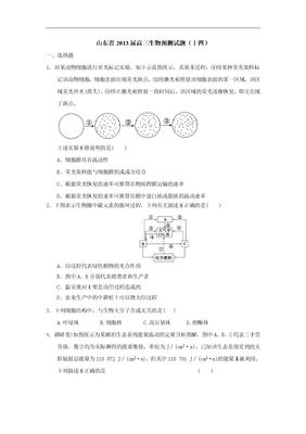 吖啶橙/溴化乙锭(AO/EB)双荧光染色试剂盒