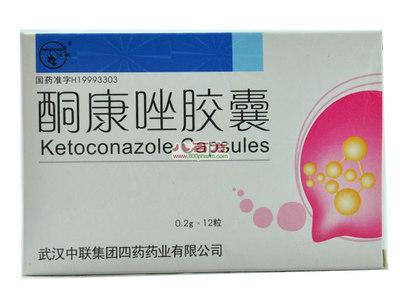 实验用 雷帕霉素(生化试剂)