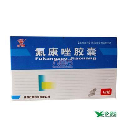 利福平;Rifampicin;R3501;13292-46-1(注:实验用品)