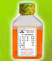 RPMI 1640培养基