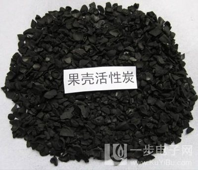 供应索莱宝结晶紫染色液(0.1%)