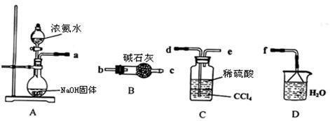 邻联茴香胺;固蓝B盐;O-Dianisidine dihydrochloride ;D3252;20325-40-0(实验用品)