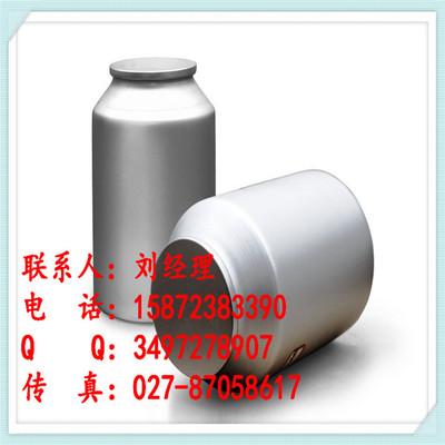 胶原酶Ⅰ;9001-12-1