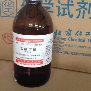 迷迭香油溶性抗氧化剂