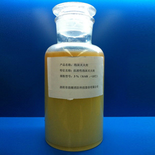 迷迭香水溶性抗氧化剂