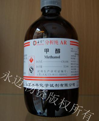 丙酮酸钠;Pyruvic Acid;0342;113-24-6