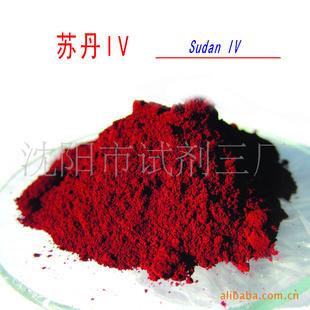 三(羟甲基)氨基甲烷盐酸盐TRIS-HCl