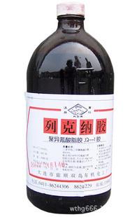 邻联茴香胺   D3252(实验用品)