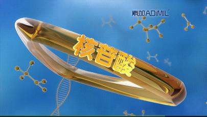 三磷酸腺苷二钠