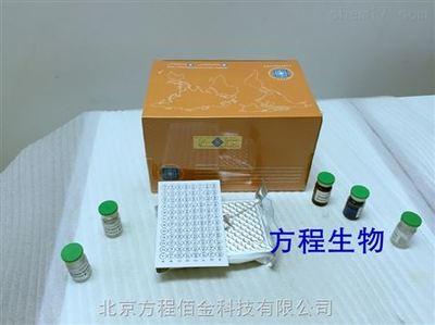 L-乳酸检测试剂盒(荧光法)