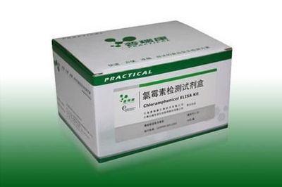 绿色荧光蛋白/荧光素酶标记试剂盒