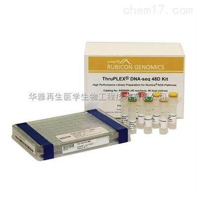 HU CD44 PE 0.5 ML