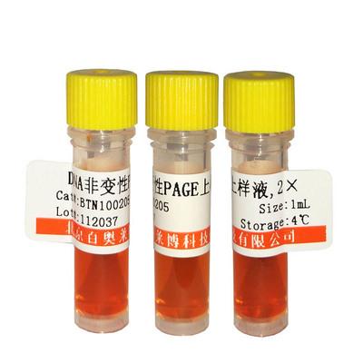 TMB法生物素杂交检测试剂盒