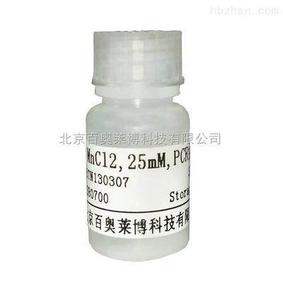 Desmethyl Dibenzimidazole标准品CAS号:88433-09-0