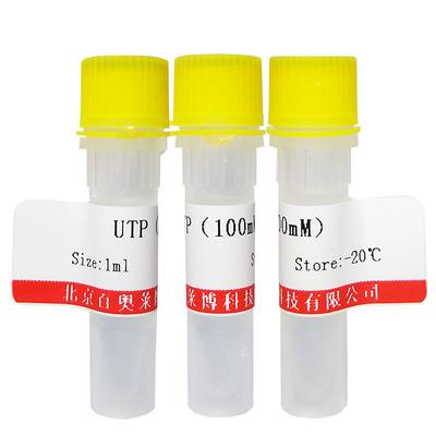 拉莫三嗪-13C-d3标准品