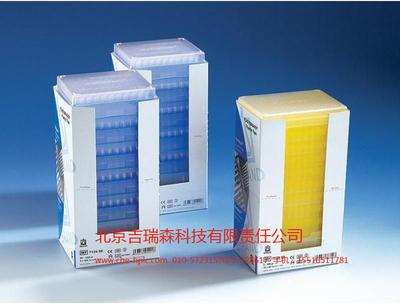 HGFA elisa检测试剂盒,人检测试剂盒