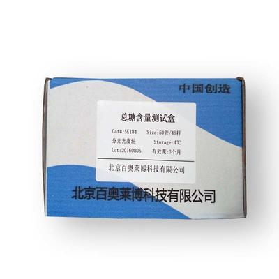 脱氧核糖核酸酶I,来源于牛胰腺