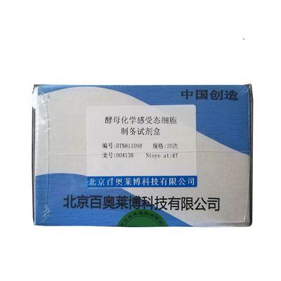 HYQ 柱式法组织RNA试剂盒 Tissue RNA Kit(HG40103-250)