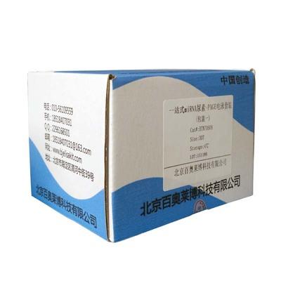 禽类肉瘤病毒RT-PCR试剂盒