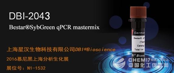 禽网状内皮组织增殖病病毒RT-PCR试剂盒