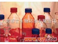 TTE (Tris-TAPS-EDTA) Buffer powder blend