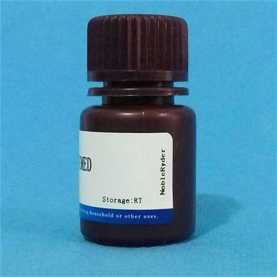 预染次高分子量蛋白质Marker(43kD-200kD)
