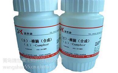 新生牛血清(国产血源,500ml)