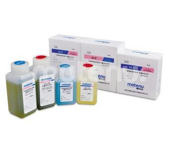 生物素标记的蛋白质分子量检测试剂盒
