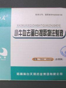 组织蛋白抽提试剂