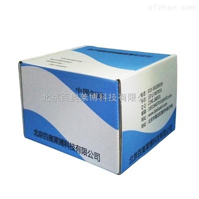 曲拉通X-114;Triton X-114;0747;9036-19-5